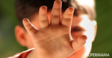 عيوب تربية الأطفال بالتخويف والقهر
