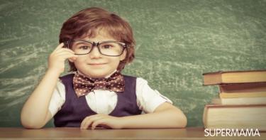 كيفية توفير الوقت لأنشطة الأطفال بعد المدرسة