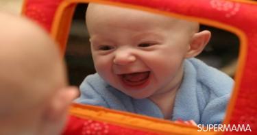 هل يرى الرضيع انعكاس صورته