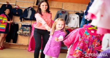 bc8bf20f90fa1 كيف تتسوقين لملابس العيد لأطفالك بذكاء