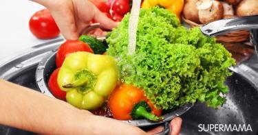 كيفية تنظيف الخضروات والفاكهة