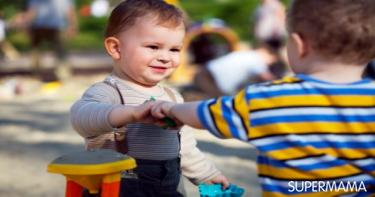 لماذا لا يحب طفلي اللعب مع الأطفال