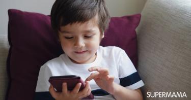 حماية الأطفال من مخاطر الإنترنت