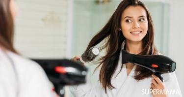 استخدام مجفف الشعر بالمنزل