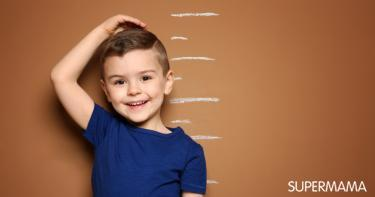 جدول الطول والوزن المناسب للأطفال