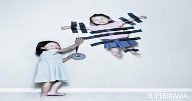 رعاية الأطفال