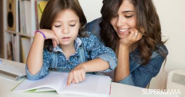 تعليم الطفل القراءة بسهولة