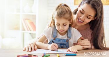 نماذج أنشطة ترفيهية للأطفال