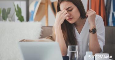 اضطراب الهرمونات في الجسم