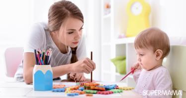 تعامل المربية مع الطفل