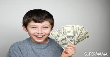 تحفيز الأطفال بالمال