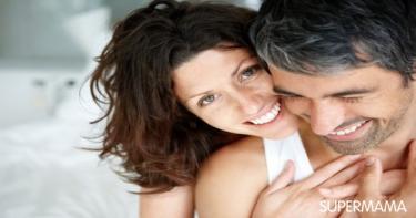 أفعال يحبها الزوج في العلاقة الحميمة