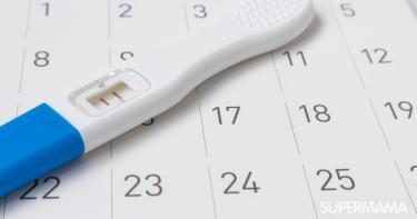 الحمل في الشهر الأول من الزواج