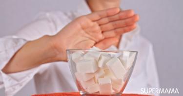 فوائد التوقف عن تناول السكر