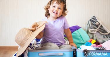 أساسيات حقيبة المصيف للأطفال