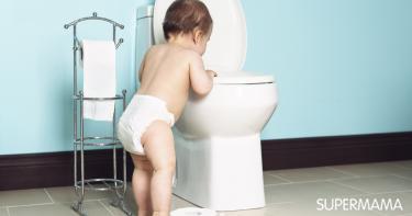 سلامة الطفل في الحمام - أمان الأطفال في المنزل