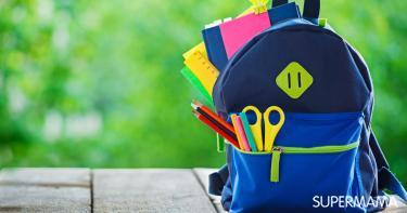 كيفية اختيار الحقيبة المدرسية