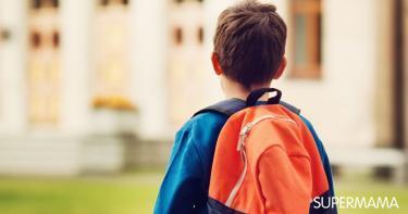 إقناع الطفل بالذهاب للمدرسة