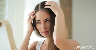 كيفية التخلص من قشرة الشعر