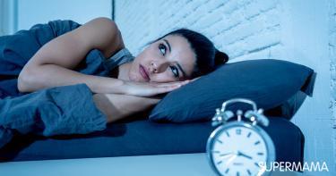 عادات تؤثر على النوم