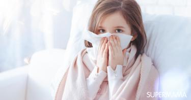 الوقاية من البرد للأطفال