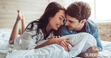 تقوية العلاقة الزوجية