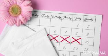 اضطرابات الدورة الشهرية بعد الزواج