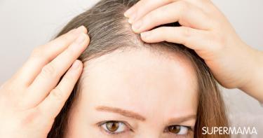 أسباب ظهور الشعر الأبيض