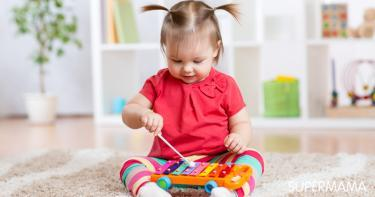 5 أشياء تساعدك على تعويد طفلك اللعب بمفرده