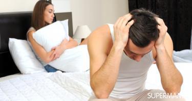 أشياء تحبط الزوج بعد العلاقة الحميمة