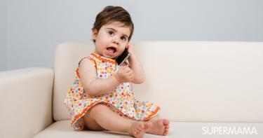 الكلام عند الأطفال
