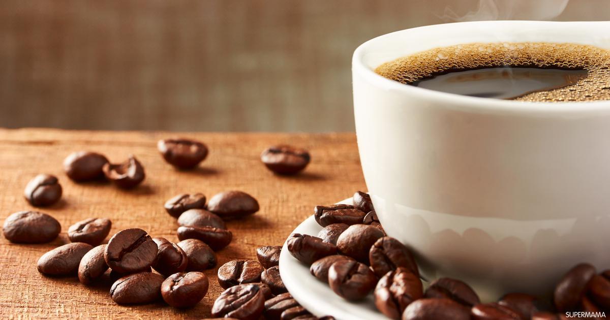 فوائد وأضرار شرب القهوة يوميا
