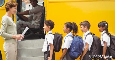 رحلات مدرسية للأطفال