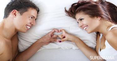 كيف أدعو زوجي للفراش