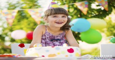 أفكار عيد ميلاد أطفال