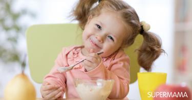 أطعمة تزيد الذكاء والتركيز