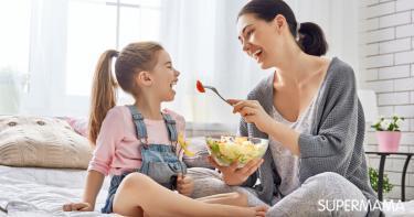 تناول الأطفال الفواكه والخضروات