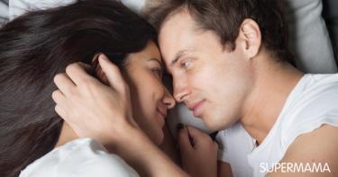 التعامل مع الزوج في الفراش
