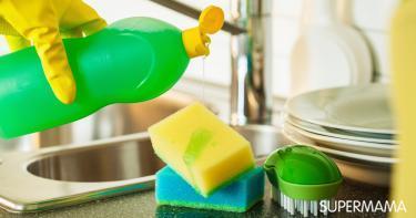 الصابون السائل - سائل تنظيف الأطباق