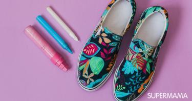 الأحذية المنقوشة