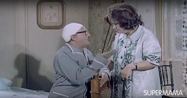 صفات الزوجة المصرية