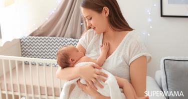 نصائح بعد الولادة - فترة ما بعد الولادة