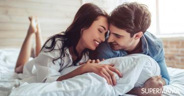 513ef82fb8586 تجديد العلاقة الحميمة بين الزوجين