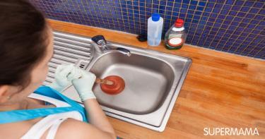 طرق تسليك الحوض