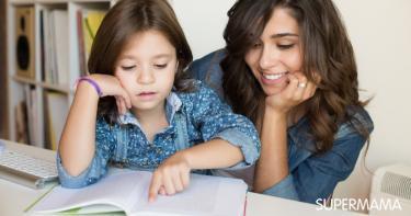 زيادة تركيز الطفل في الدراسة