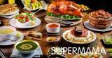 السعرات الحرارية في الأطعمة المصرية