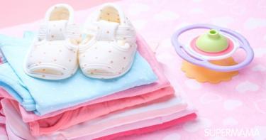 تعقيم ملابس الأطفال حديثى الولادة
