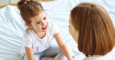 الثقة بالنفس عند الأطفال