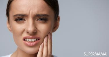 عادات خاطئة للأسنان