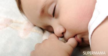 وضع الطفل يده في فمه